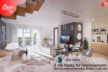 3 life hacks for improvement how to create an incredible interior in 3ds Max