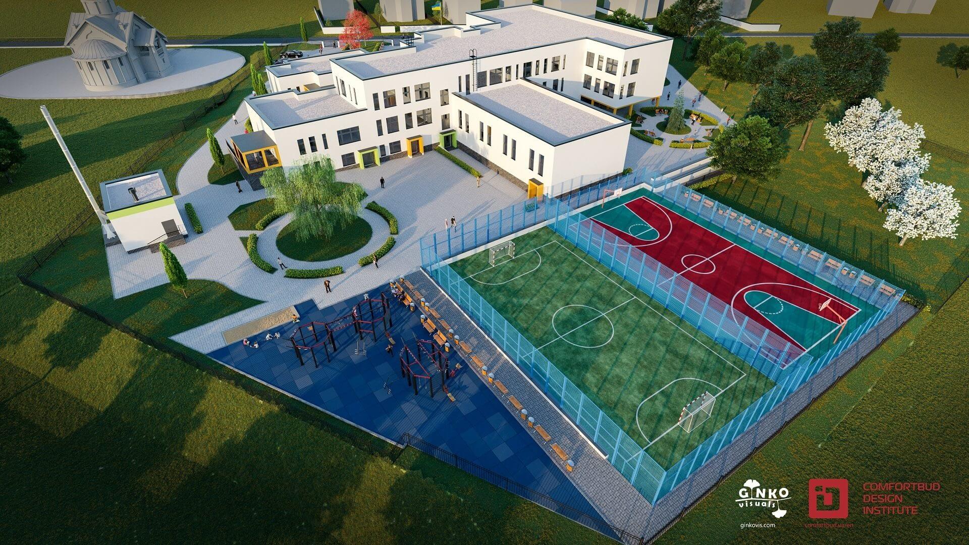 School in Lviv region, Ukraine